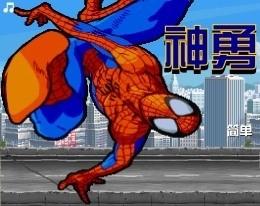 Храбрый человек паук