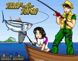 Парень с девушкой на рыбалке
