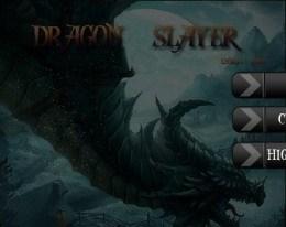 Защита от драконов