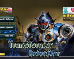 Война роботов-трансформеров