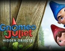 Гномео и Джульетта - поиск объектов
