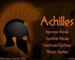 Ахиллес