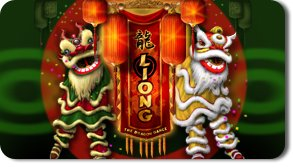 Liong - The Dragon Dance