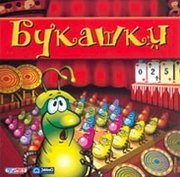 Букашки (by YoWood Games)
