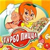 Турбо Пицца