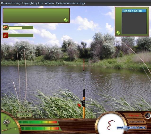 Скачать игру рыбалку онлайнi сюжетно-ролевая игра в детском саде