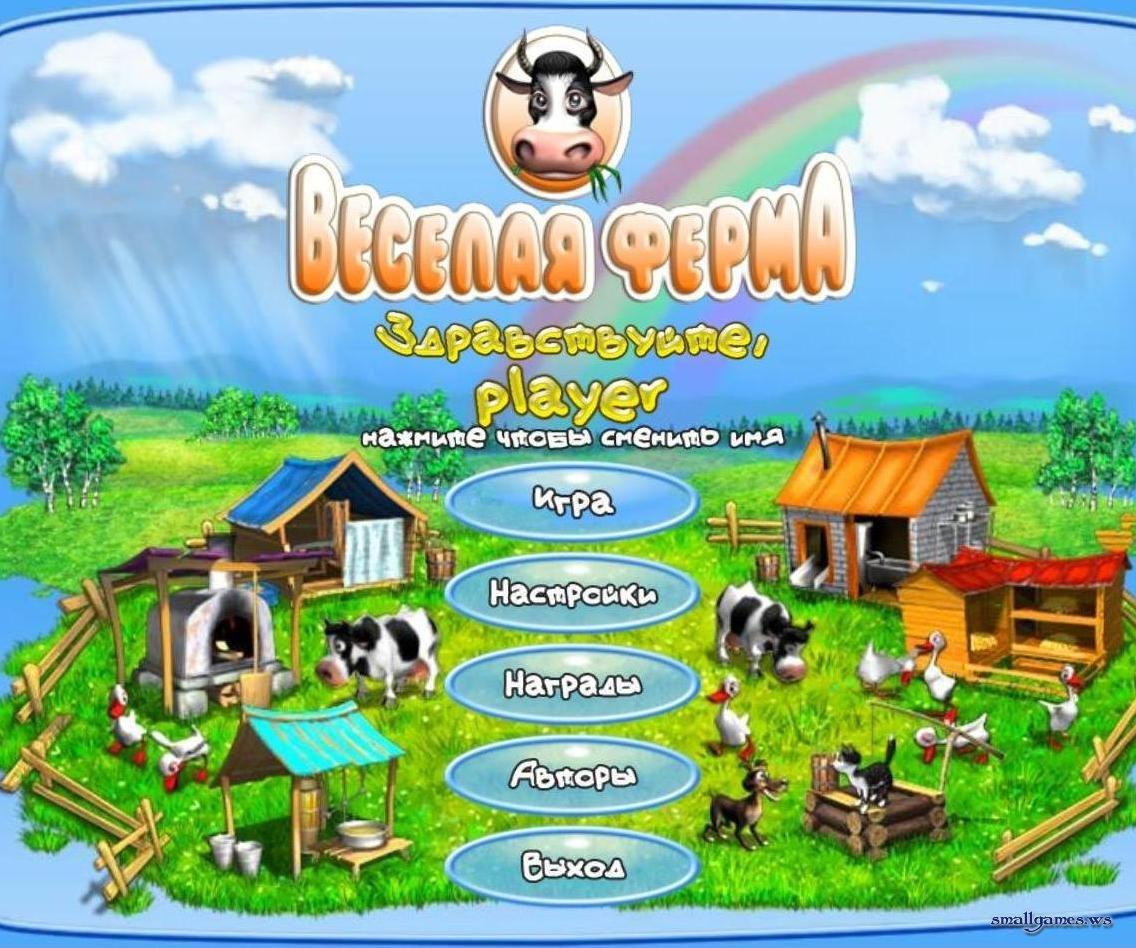 Bigpoint.com | Играй в лучшие браузерные игры бесплатно онлайн