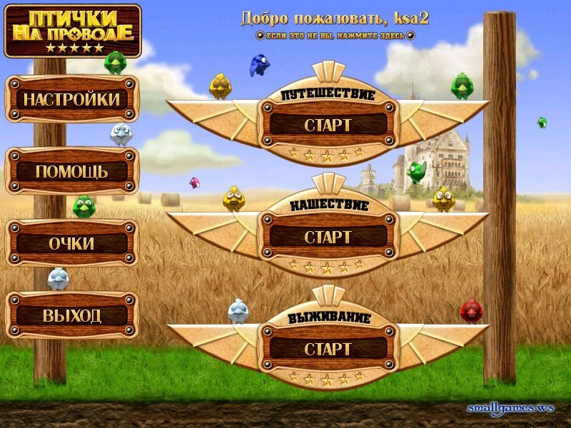 Игры драки  играть в бесплатные онлайн файтинги