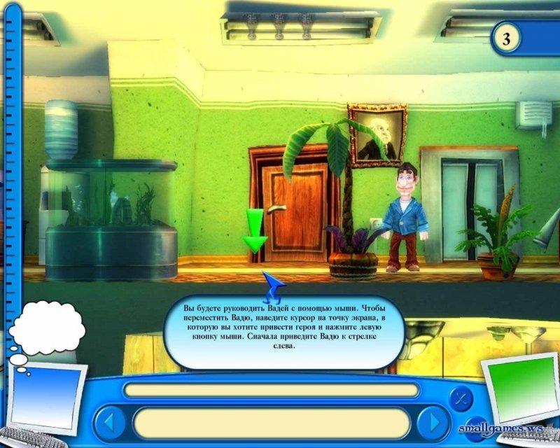Как достать соседа (1-6 части) (2003-2009) пк скачать игру через.