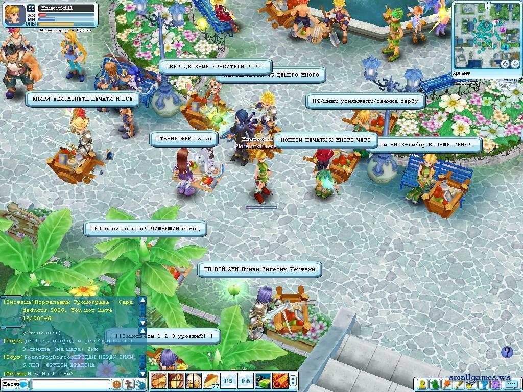Пиратия - ето онлайн ММОРПГ, в которой вы выбираете себе пирата и