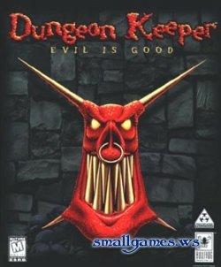 Dungeon Keeper Хранитель Подземелий - 1997