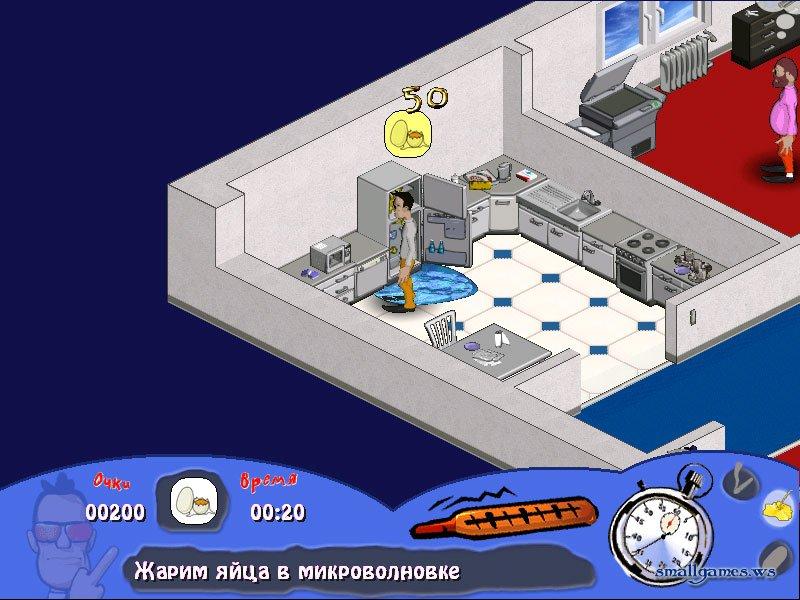 Скачать игру оторва бесплатно на компьютер