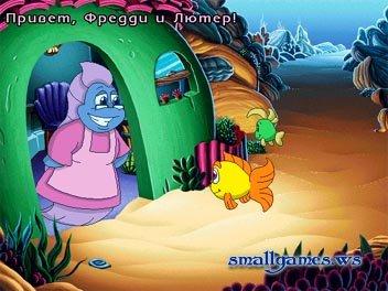 Freddi Fish 5