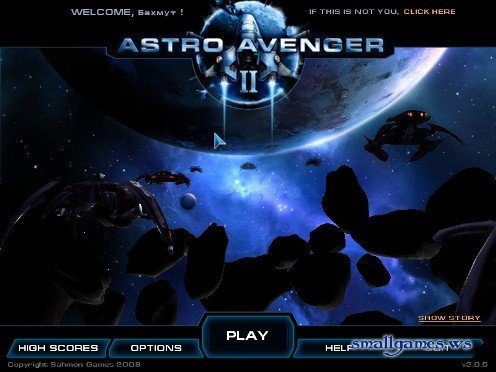 AstroAvenger 2