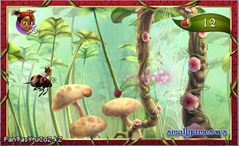 Fairy's Happy Meal Mcdonalds (1-4)