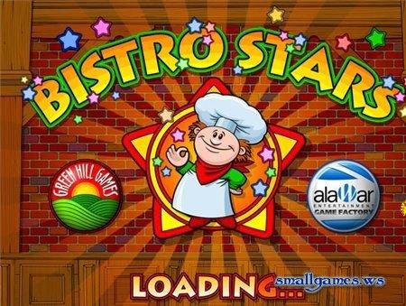 Звезды бистро / Bistro Stars