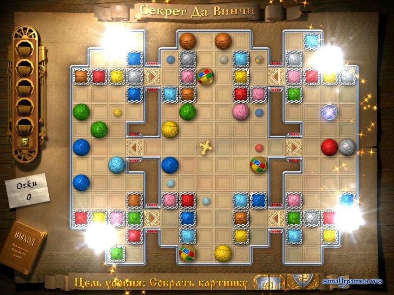 Скачать Игру Секреты Да Винчи На Андроид - фото 6