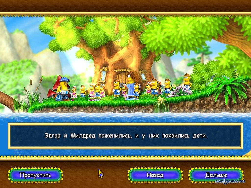 скачать игру невероятные приключения эдгара - фото 11
