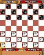 Шашки Favorite Checkers