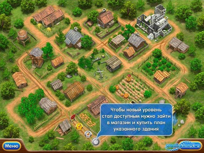 Весёлая ферма 2 скачать полную версию игры на андроид бесплатно.