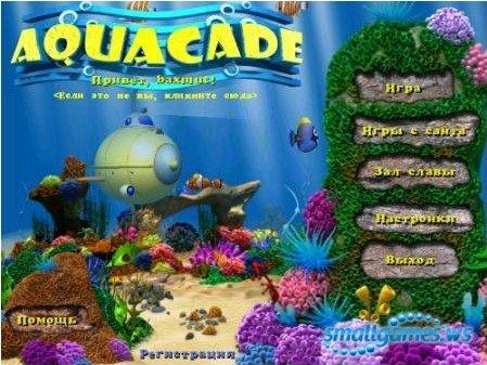 Aquacade. Русская версия