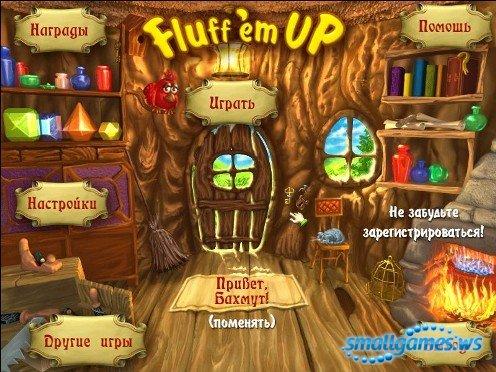 Fluff 'em Up. Русская версия