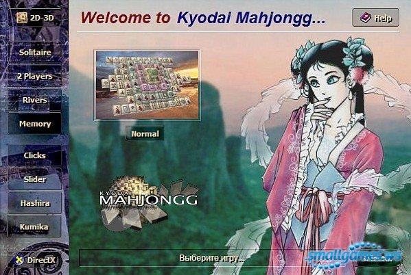 kyodai mahjongg free