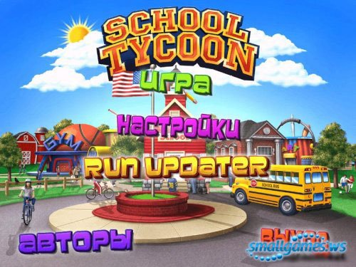 School Tycoon Rus