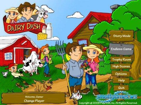 Dairy Dash - Полная версия