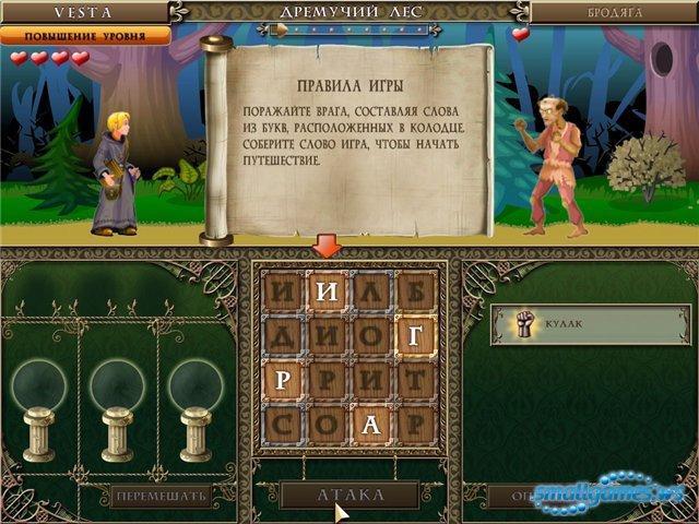 магия слов играть онлайн