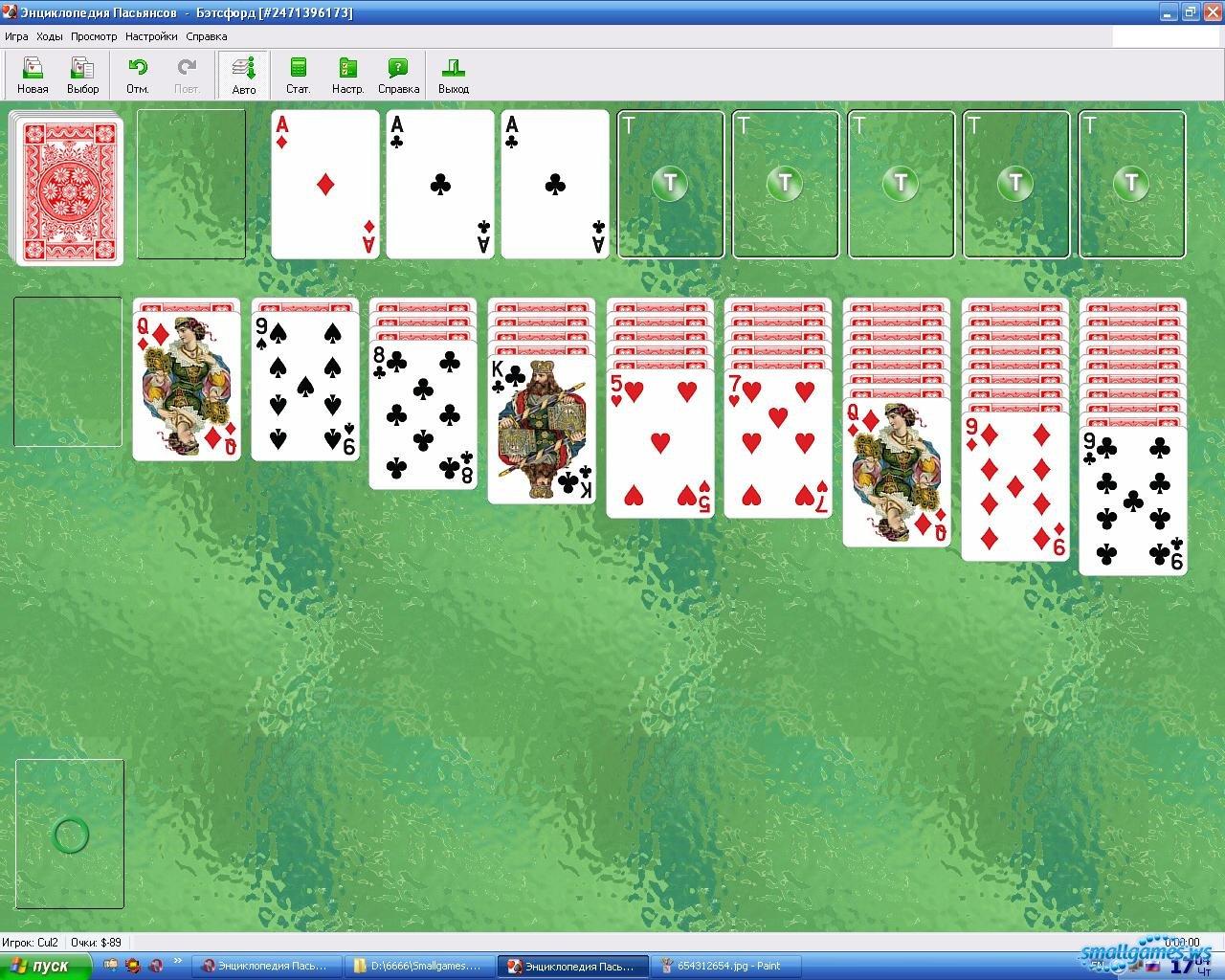 карточные игры пасьянсы скачать