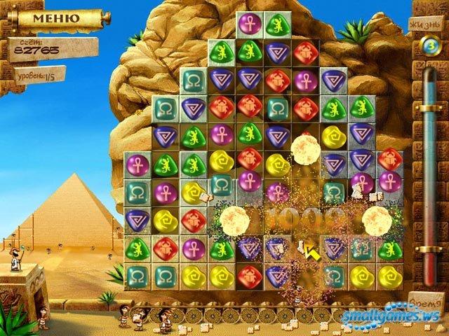 скачать на комп аркаду строители пирамид
