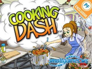 Cooking Dash [FINAL]