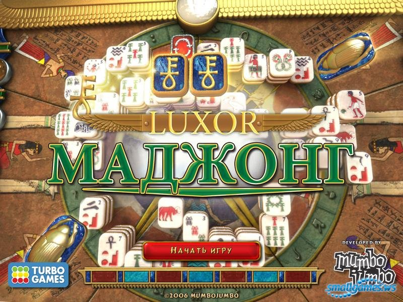 Luxor Mahjong.
