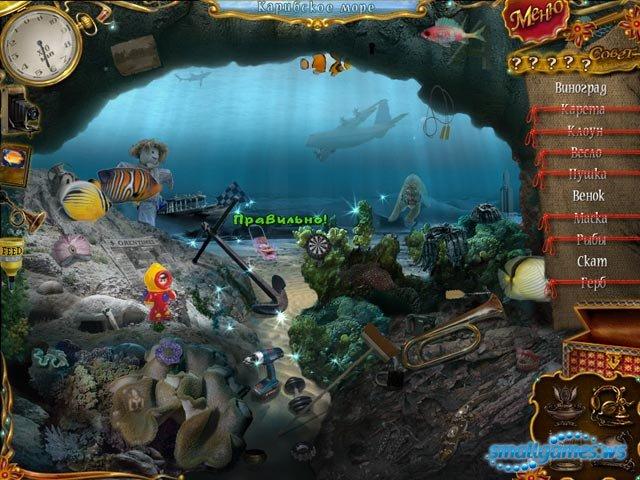 Игры онлайн стрелялки под водой онлайн рпг линукс
