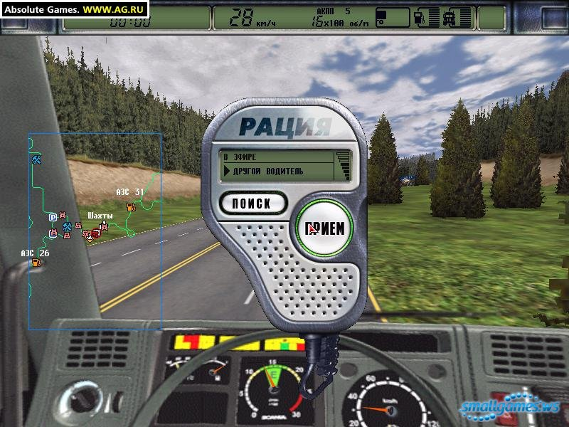 Симулятор вождения дальнобойщики