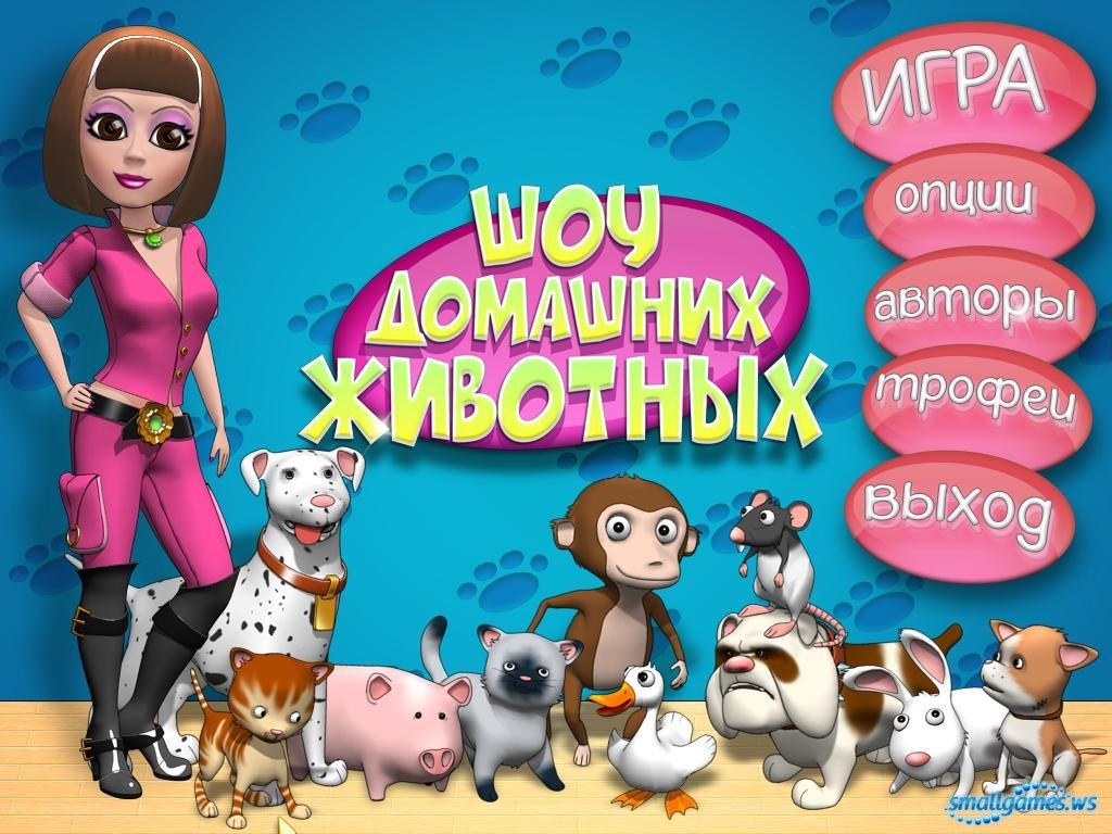 «Законная Жена Сериал На Русском Языке» / 2008