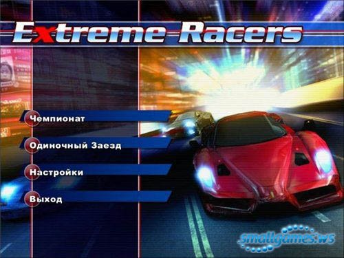 Extreme Racers + Rollcage Stage II