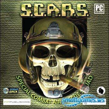 S.C.A.R.S.