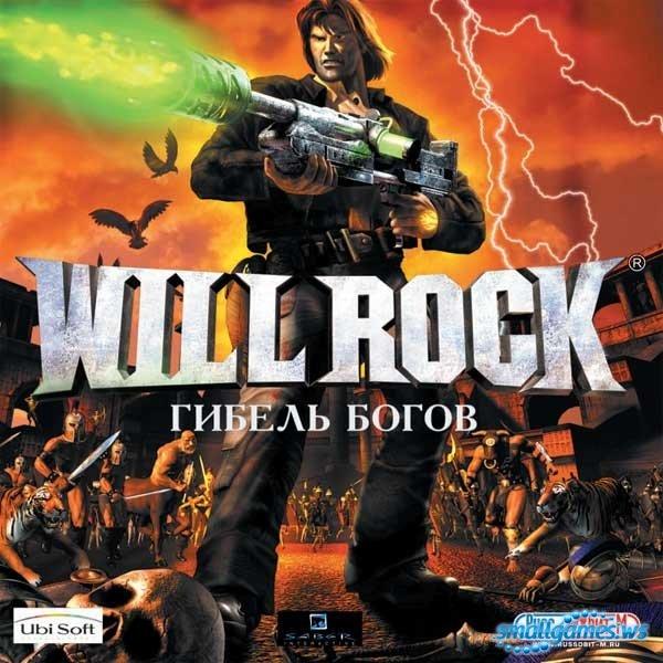 Will rock / will rock: гибель богов скачать полную русскую версию.