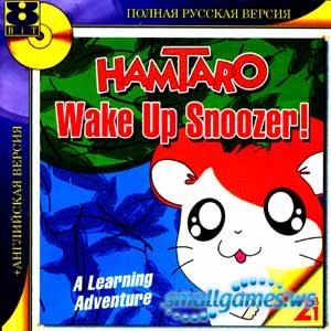 Hamtaro Wake Up Snoozer