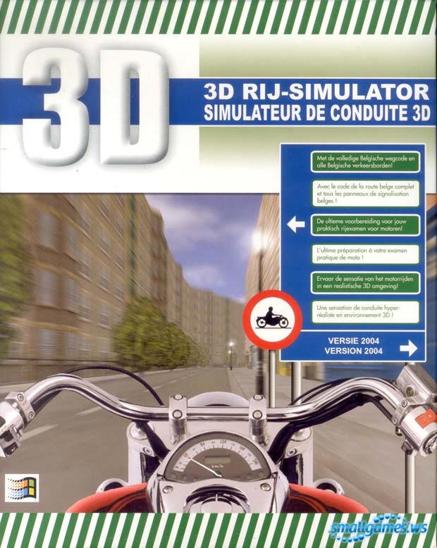 12 сен 2011 ПДД + 3D инструктор вождения 2011г - Кряк. . Состав диска: -..