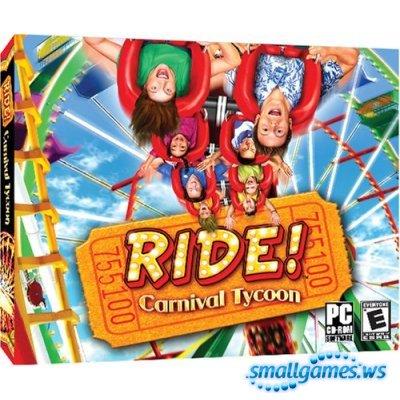 Ride! Carnival Tycoon  /  Парк аттракционов