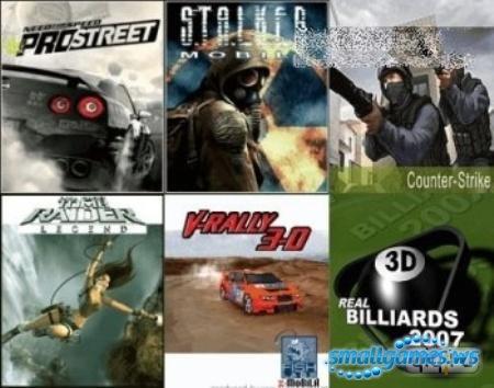 Лучшие 3D игры для мобильника с размерами 240х320 (6 в 1)
