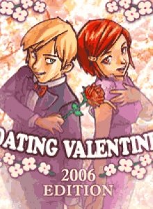 Dating Valentine 2008 / Dating Valentine 2008