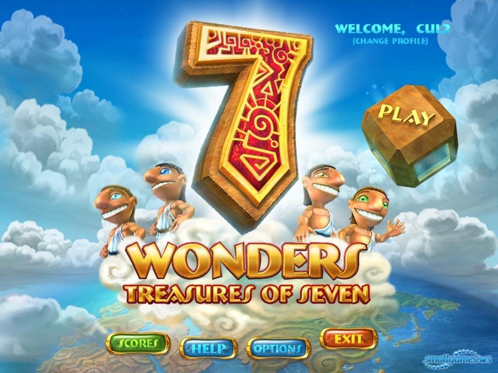 7 чудес дайте ключ ключ к игре бесплатно.