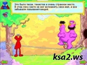 Улица Сезам - Элмо В Зазеркалье (2007)