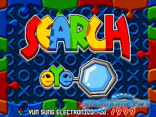 Search Eye 1 (Arcade Machine)