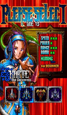 Dimahoo (Arcade Machine)