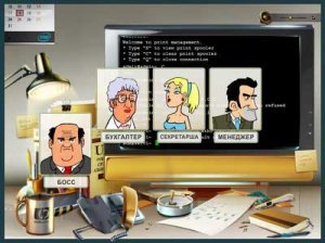 Симулятор системного администратора
